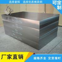 p20模具钢价格,誉辉p20模具钢年销1500吨,无一客户退货