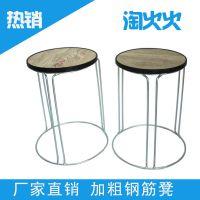 钢筋凳木面钢筋圆凳铁圆凳子家用餐饮凳餐厅简易钢筋凳子厂家直销