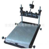 供应忠远ZYS-3024手动丝印台 优质手动丝印机 小型手动丝印机