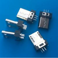 注塑对插/MICRO 5P夹板公头 夹板1.0 L=9.7MM 单脚卡勾 手机-创粤