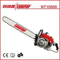 MS070油锯 070伐木锯4.8KW大功率配1米长导板汽油锯链条
