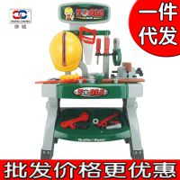 雄城357儿童过家家工具台小工程师套装维修玩具男孩玩具桌