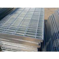 厂家直销热镀锌不锈钢平台踏步钢格板青岛厂家定制加工