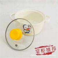 居家日用厨房用品玻璃盖厨具陶瓷双耳奶白色汤锅十元店日用百货