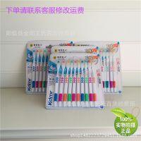 8188牙刷家用清洁用品日用品批发盒装牙刷批发口腔清洁护理地摊