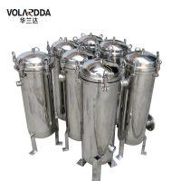 热销工业废水袋式过滤器 华兰达袋式过滤器配精密滤袋 密封工作 试用性强