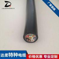 厂家直销RYY防油电缆 防油多芯电缆 高品质柔性电线批发 上海供应