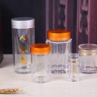 虫草藏红花透明塑料瓶子亚克力包装瓶定制人参花茶叶喝水杯子定做