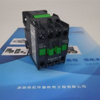 施耐德LC1E2510CC5N交流接触器现货销售