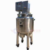 200L化工加热双层反应釜 精工华之翼水解加热双层反应釜 订制生产