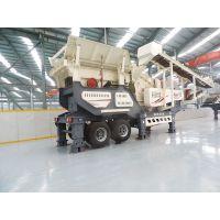移动式建筑垃圾破碎机 反击式移动碎石机 适应性强 性能稳定恒美百特