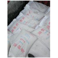 桥梁高速专用融雪盐 环保型融雪剂 淳博现货供应