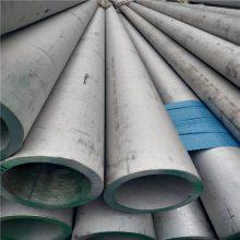 哈密304高压不锈钢管生产厂家/天然气加气站改造高压不锈钢管市场价格