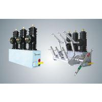 JSZW口(AB-3S)、JSzW口(AB-3S)G户外高压永磁真空自动重合器