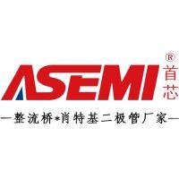 SS320B二极管ASEMI(SMB)PDF技术资料推荐