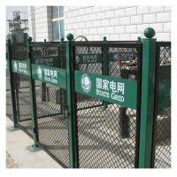 东莞厂家生产 监狱防护网 果园围栏网 圈地铁丝网