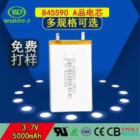 845590足5000mAh超薄聚合物锂电池小米充电宝移动电源可充电电池