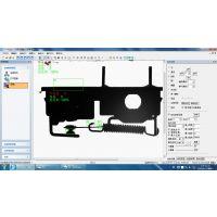 开关卡扣弹簧到位CCD视觉检测,汉特士专业视觉检测