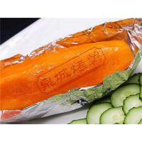 薯一族烤地瓜特色小吃,红薯时尚饕餮盛宴