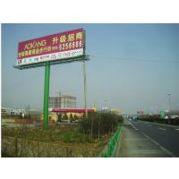 合宁高速广告投放选择央晟传媒