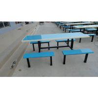 山东员工餐桌专业生产
