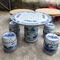 景德镇陶瓷桌凳套装 手绘国画山水小桥流水1瓷桌4瓷凳青花桌椅