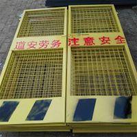 工地临边护栏 工程施工围挡 黄色警示栏杆