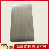 佛山不锈钢拉丝仿铜板不锈钢镀铜加工拉丝青古铜装饰板