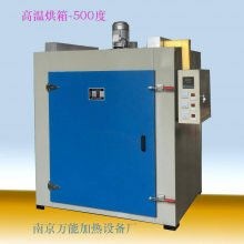 南京万能设计400度高温烤箱 性能可靠