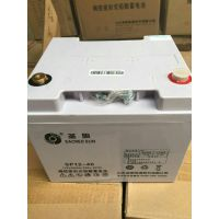 圣阳蓄电池SP12-40 山东圣阳12V50AHUPS/直流屏/应急电源通信电站