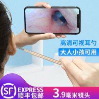 新款三合一内窥镜 高清可视耳勺3.9mm口腔安卓手机USB内窥镜厂家