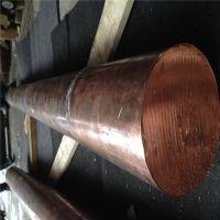 成都铍铜棒 C17300铍青铜棒 铍铜合金板