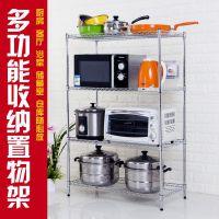 厨房用品置物架四层不锈钢色储物架微波炉架收纳架4层架锅架包邮