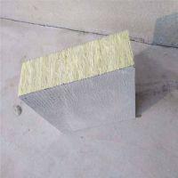 胶州市屋面带钢丝网岩棉板多少钱一个立方