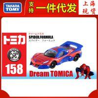 TOMY多美卡仿真合金小汽车模型玩具漫威形象小车蜘蛛侠跑车820093