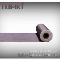 厂家直销 碳纤维布 东丽 裂缝修补 防水材料 南京曼卡特 量大从优