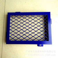 铝制边框型铝网格板 拉伸菱形网格铝单板 拉网铝天花