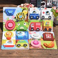 木制儿童手抓立体拼图积木汽车早教动物宝宝认知配对板1-2-3-4岁