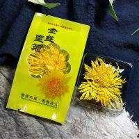 金丝皇菊泡开7-9cm菊花茶独立袋装一朵一杯黄山贡菊种植基地批发