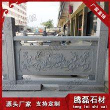 石雕栏杆现货 惠安九龙星石材栏杆按尺寸定做