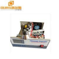 1200W大功率超声波清洗发生器超声波电源