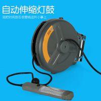 FO-6001A(灯鼓)灯鼓卷管器绕线器伸缩电源线自动批发定制汽修汽