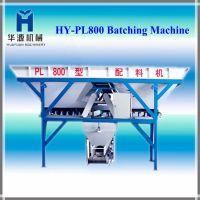 华源PL800混凝土配料机 制砖配套配料设备 厂家专业制造 质量保证