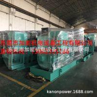 东莞康明斯发电机厂家 640kw康明斯发电机 KT38-GA康明斯发电机组