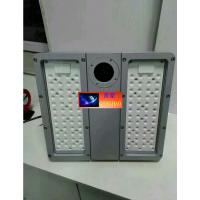 惠州|QINGHAO|防爆LED摄像灯|200w|模组|5050|单科5w|cree|BFC8118