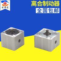 高频度运转磁粉离合器  天津单轴离合器 气动磁粉离合器