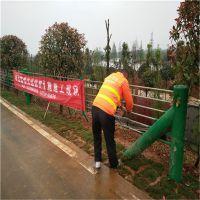 厂家提供喷塑缆索护栏安装缆瑞五索钢索护栏配件全