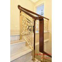 马鞍山铜镀金楼梯 铜板雕刻护栏楼梯通用设计价格