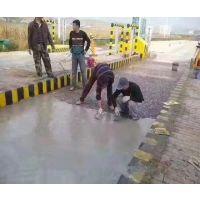 江西水泥路面破损掉渣处理修补材料多少钱
