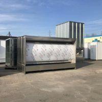 博远供应来宾市环保式水帘柜 水帘喷漆台 高效 节能